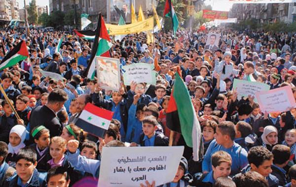 Syria-blog