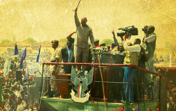 sudan-blog
