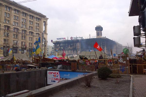 Kiev Cropped