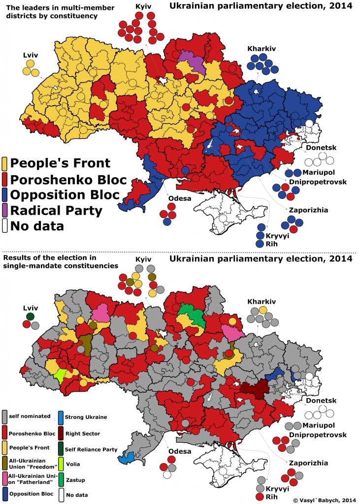 Ukrainian_parliamentary_election,_2014