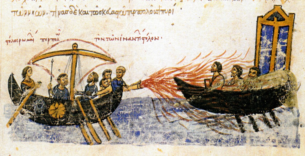 Madrid Skylitzes, The Lost World of Byzantium