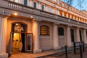 Bookshop of the Month: The ICA