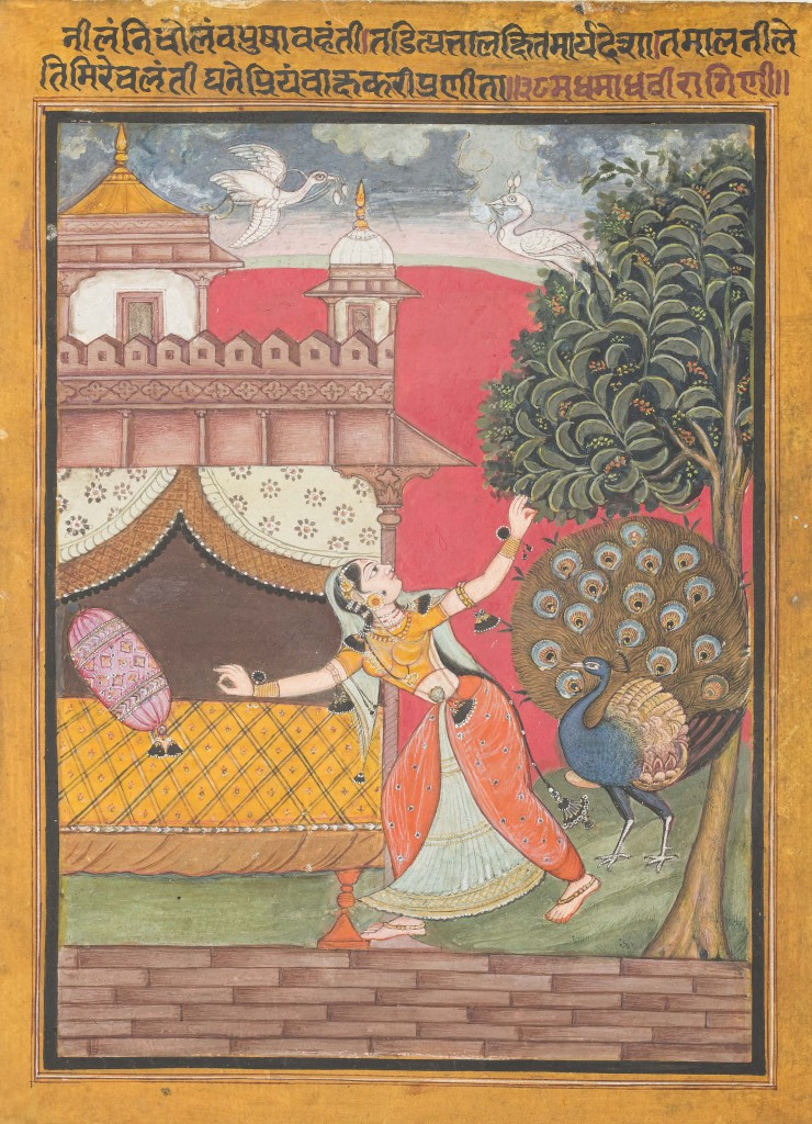 Madhumadhavi Ragini of Bhairav, a song to be played in late summer in the late morning. India, Jodhpur, ca. 1610. Ink and opaque watercolor on paper. The San Diego Museum of Art; Edwin Binney 3rd Collection.