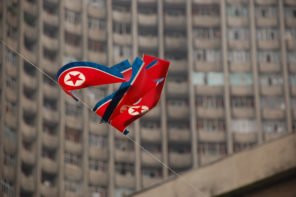Debunking Myths About North Korea by Jieun Baek