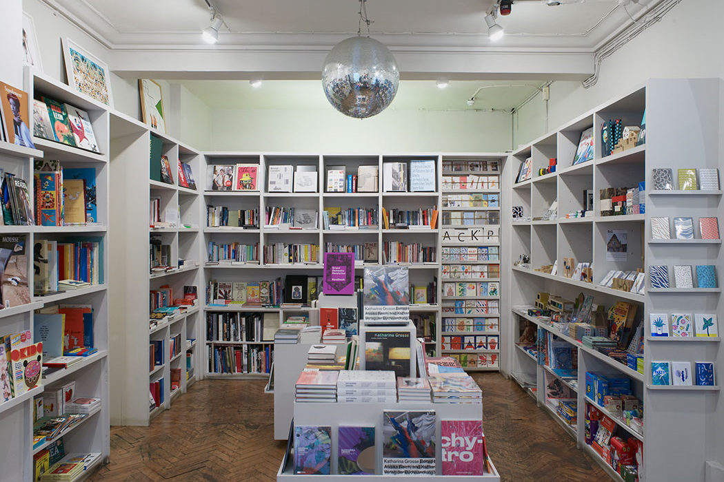 South London Gallery Bookshop