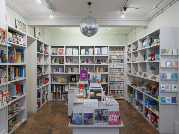 South London Gallery Bookshop