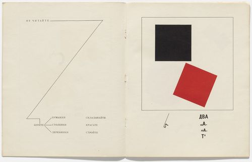 4 Lissitzky 2 Squares