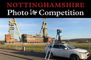 Pevsner Photo Competition | Your Favourite Building in Nottinghamshire