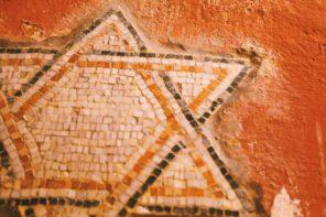 Jewish History & Culture: Migration Stories