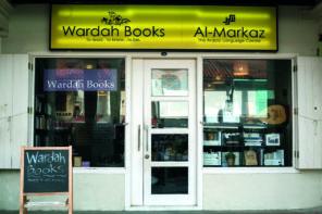 September's International Bookshop of the Month – Wardah Books, Singapore